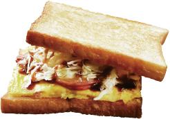 Ham Special Toast